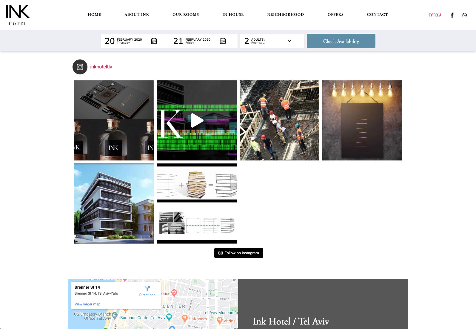 בניית אתר לבית מלון INK בתל אביב