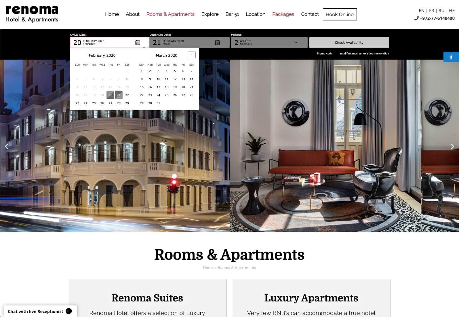 בניית אתרים לבתי מלון - מלון רנומה תל אביב
